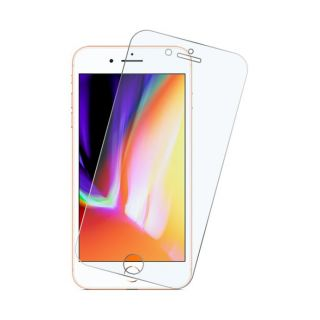 Xtreme Impact Armour Screen Protector For iPhone 7